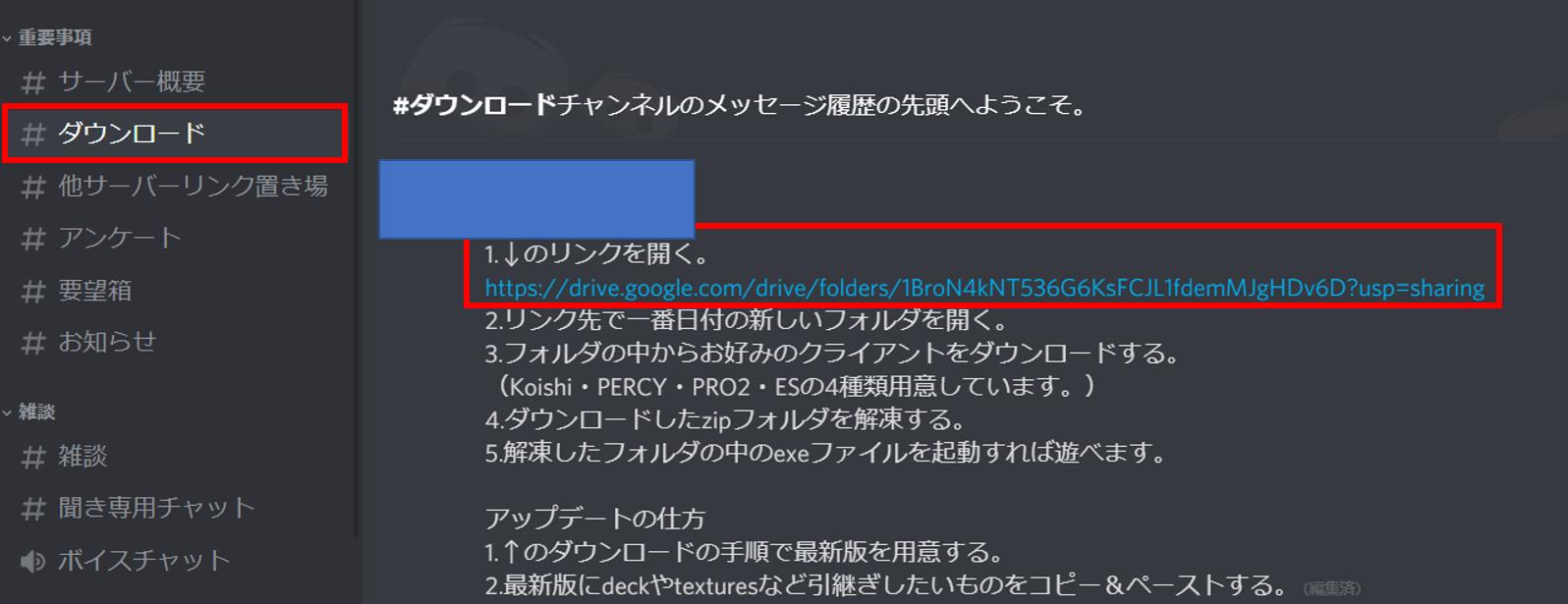 Ads 遊戯王